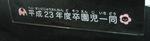 hoiku1048.JPG